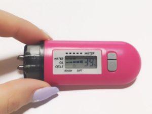 極潤UVホワイトゲルの口コミ検証レビュー6