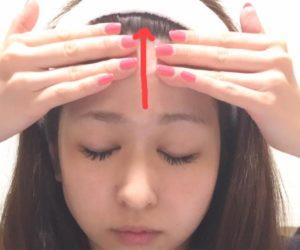 シミウスホワイトニングリフトケアジェルの口コミ検証レビュー14