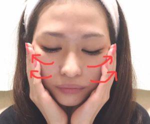 シミウスホワイトニングリフトケアジェルの口コミ検証レビュー15