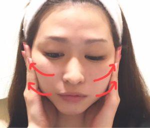 シミウスホワイトニングリフトケアジェルの口コミ検証レビュー12