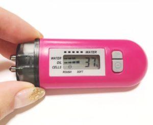 NOV ACアクティブトライアルセットの口コミ検証レビュー26