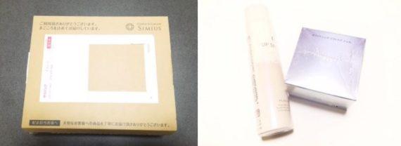 シミウスのホワイトニングリフトケアジェル梱包