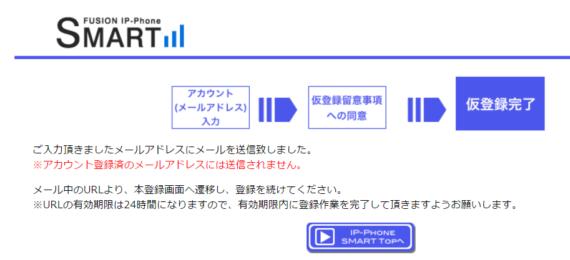 smarttalk-4