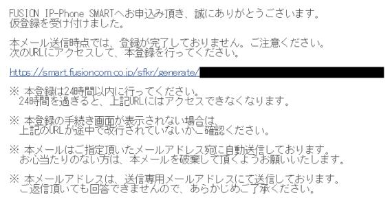 smarttalk-5