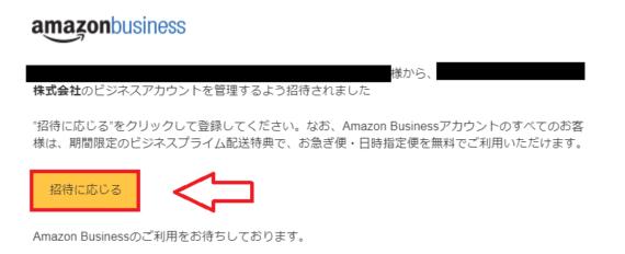 AmazonBusiness-12