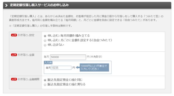 ひふみ投信-5