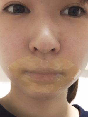 VITAKTの口コミ検証レビュー16