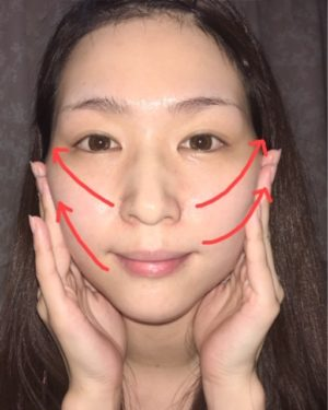 ユーグレナoneパワーリフティングクリームの口コミや効果検証レビュー19