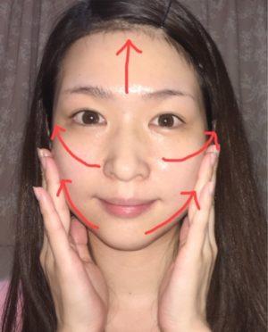 ユーグレナoneパワーリフティングクリームの口コミや効果検証レビュー17