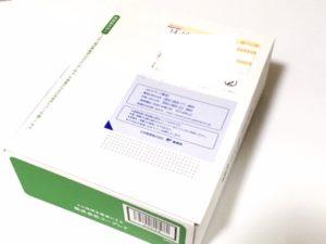 ユーグレナoneパワーリフティングクリームの口コミや効果検証レビュー3